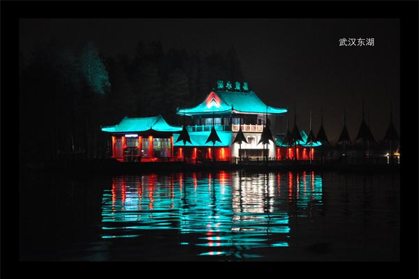 武汉东湖3