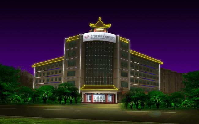 三门峡湖滨农村商业银行