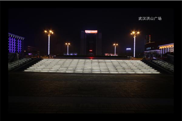 武汉洪山广场