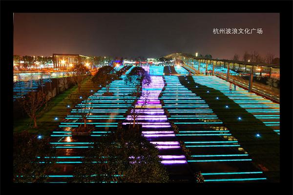 杭州市波浪文化广场